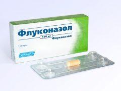 Как принимать Флуконазол при цистите