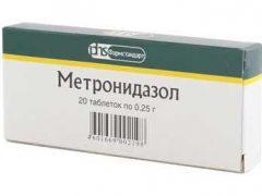 Как принимать Метронидазол при цистите