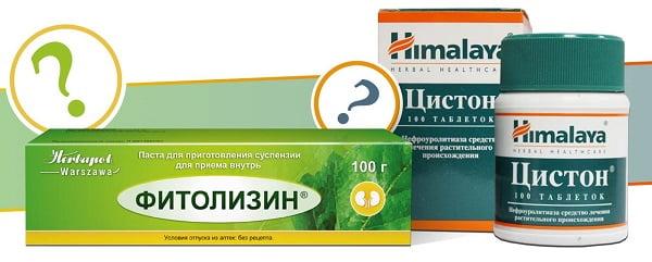 Эффективный препарат Фитолизин от цистита
