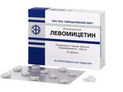 Как приминать Левомицетин при цистите